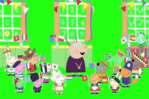 小猪佩奇 国际日 绿屏抠像 巧影AE素材 特效牛