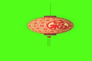 福灯笼 春节 新年 过年 绿屏抠像巧影素材