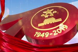70周年国庆有音乐 国庆节 特效牛素材网免费下载