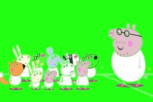 小猪佩奇 肥教练 绿屏抠像 巧影AE素材 特效牛